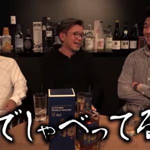 ラグビー元日本代表がW杯2015当時を語る! 週刊チャンネルウォッチ 10/25号