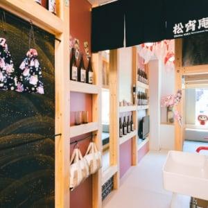 星野リゾートなのにリーズナブル!「OMO5東京大塚」に宿泊して大塚はしご酒&サブカルを堪能