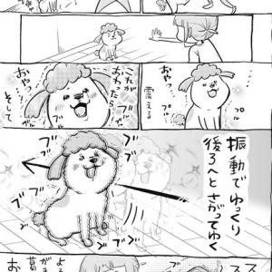 犬がスマホのように「ブブブブ……!」 犬と猫の葛藤のようすを描いた漫画が話題に