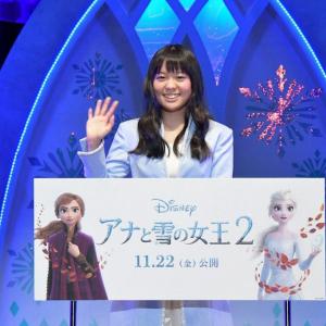 『アナ雪2』日本版エンドソングは19歳の中元みずきさん! 新人ながらディズニー本社で合格勝ち取る【ノーレリゴーノーライフ】