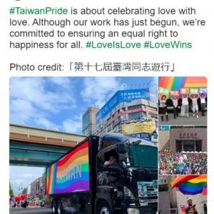 台湾で同性婚の合法化後初となるLGBTパレード 蔡英文総統も祝福