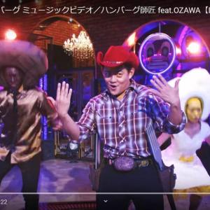川谷絵音さんがハンバーグ師匠をプロデュース 「TOKYOハンバーグ」配信スタート