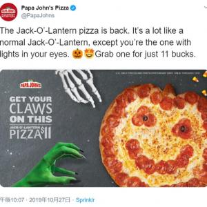 写真と違いすぎるハロウィン限定ピザに落胆の声