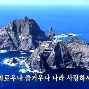 韓国の国歌『愛国歌』の作曲者が親日だったことから反発の声! 『親日人名辞典』という謎の記録から判明