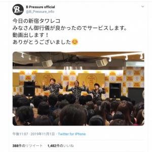 インストアライブに観客殺到 石橋貴明さん新ユニット「B Pressure」が待望のデビュー曲リリース