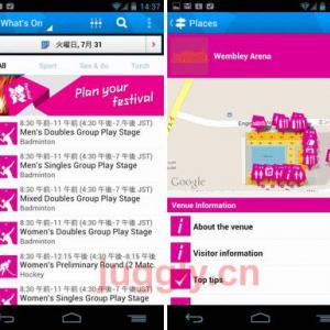ロンドンオリンピック・パラリンピックの公式AndroidアプリがGoogle Playストアで公開中