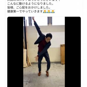 痛風から完全復帰? かまいたち濱家さんが誕生日ツイートでダンス動画を披露!