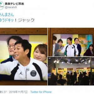 奈良県民歓喜! 明石家さんまさんが奈良テレビの情報番組に乱入!