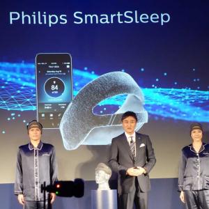 フィリップスが深い睡眠の質を高めるヘッドバンド型デバイス「SmartSleep ディープスリープヘッドバンド」を11月26日に発売へ