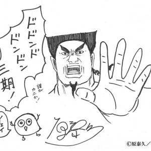 TVアニメ「キングダム」第3期2020年4月放送決定! 原作:原 泰久監修でスタッフを新たに合従軍編へ突入!