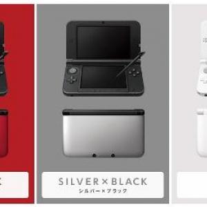 任天堂が『ニンテンドー3DSLL』を発表! 上画面4.88型でバッテリーも強化