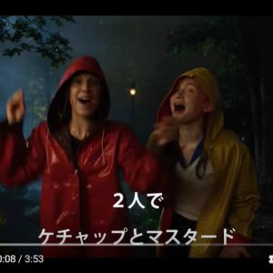 「ストレンジャー・シングス」のNG集3連発