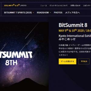 インディーゲームの祭典「BitSummit 8(仮)」の開催と出展エントリー受付開始を発表