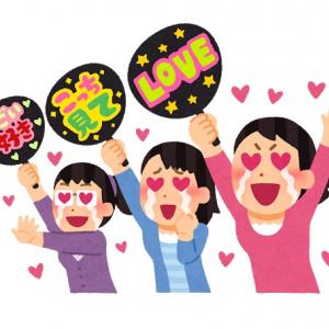 祝福したいのに……嵐・二宮結婚で「タイミング」「あと1年」「ツアー中」「結婚自体」などTwitterトレンドがファンの心中語る 入籍はポッキーの日?