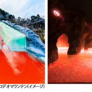 まるで真っ赤な海!「箱根小涌園ユネッサン」×「エヴァンゲリオン」開催で「セカンドインパクトの湯」登場