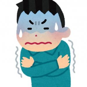 嵐・二宮結婚で松本潤の口癖「#ちょっとこの部屋寒くない」がTwitterトレンド1位に