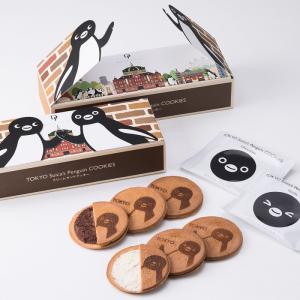 Suicaのペンギンが東京観光するパッケージがカワイイ!東京駅限定のクリームサンドクッキー