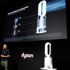細菌を除去して衛生的な加湿が可能に ダイソンが加湿空気清浄機「Dyson Pure Humidify+Cool」を11月29日に発売へ
