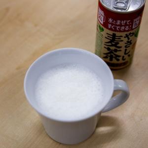 「やさしい麦茶 濃縮版」がカフェインレスで万能だった話