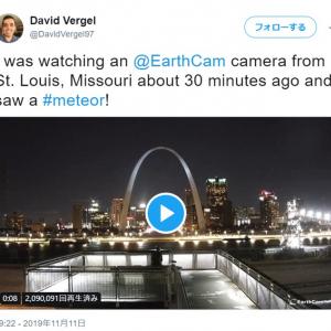 隕石が落ちていく映像ってほんとに映画みたいです