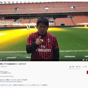 堀江貴文さんが「沢尻エリカ逮捕に対する陰謀論者をぶった斬ります」 動画で解説し反響