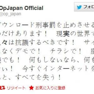 """ハッカー集団""""アノニマス""""が日本語でツイート 「やっぱり日本語は難しい 誤爆ごめんな(笑)」"""