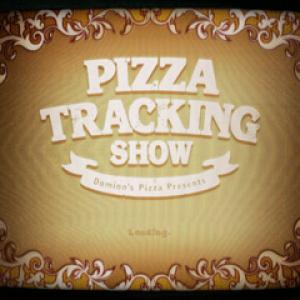 【日曜版】ピザが届くまでを追跡できる!ドミノ・ピザ『ピザ トラッキングショー』を試してみたぞ