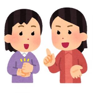 独り身の境地!漫画家・柴田亜美「自分と友達になればいい」のアドバイスにアラフォー独身女性も「超越してる」と衝撃