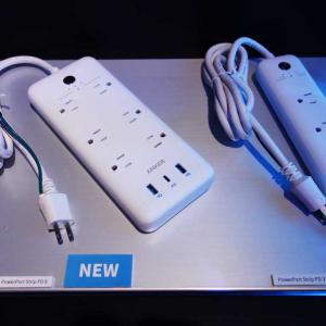 アンカー・ジャパンがPD対応の電源タップ型やGaN採用薄型4ポートなど急速充電器の新製品を発表 初のユーザー向けイベントでは気になる先出し情報も