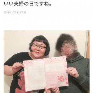 メイプル超合金・安藤なつさんが一般男性との入籍を発表  カズレーザーさんは寂しげなツイートで反応