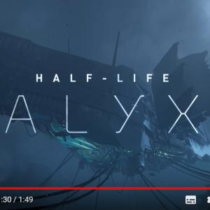 Valveが新作VRゲーム「Half-Life: Alyx」を正式に発表 リリースは2020年3月