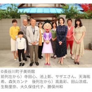 アニメ50周年企画「池上彰×サザエさんスペシャル」に反響  懐かしすぎるブームや社会現象の数々
