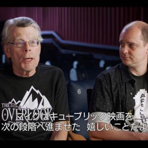 スティーブン・キングが『シャイニング』続編の『ドクター・スリープ』に太鼓判! フラナガン監督との合同インタビュー映像