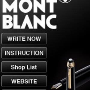 モンブランの伝説的な万年筆を『iPhone/iPod touch』で試し書き