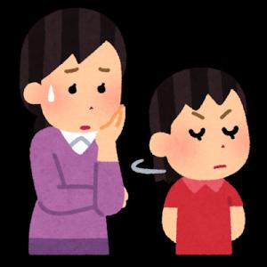 親子が共有できる時間は有限……反抗期の子供の目を覚ましたというツイートが話題に