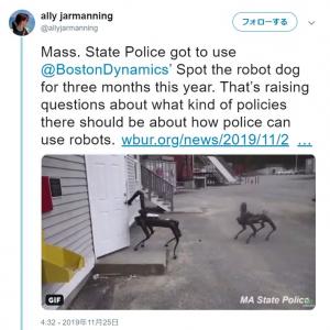ボストン・ダイナミクスのロボット『Spot』 マサチューセッツ州警察の爆発物処理班の一員としてテストされる