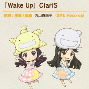 【2012春夏アニメ】OP&EDまとめ 「もやしもん」ver.のClariSが可愛い!