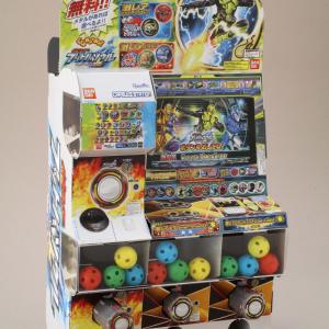 家で作って無料で遊びまくれる!アーケードゲーム「仮面ライダーブットバソウル」の筐体が付録に バンダイ全面協力で再現