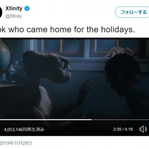 家族が集まる感謝祭当日にE.T.と大人になったエリオットが再会を果たす