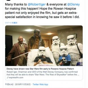 """ディズニーCEO  SW最新作鑑賞が""""間に合わない""""家族のために上映会をプレゼント! マーク・ハミルも反応"""