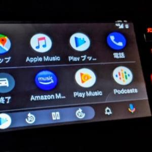 Android AutoのUIが全面リニューアル、アプリランチャーの導入でアプリ選びが簡単に