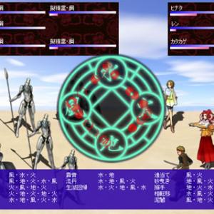 どのキャラとエンディングを迎える?RPG調ファンタジー絵巻『桜花戦記』