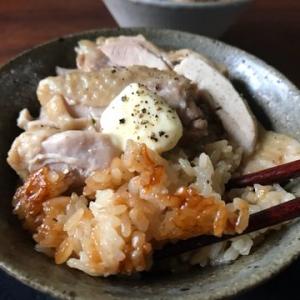 お焦げも最高のレシピ「だし醤油鶏飯」がめちゃうま簡単「これ以上の炊き込みご飯ないんちゃうかと思うほど美味しい」