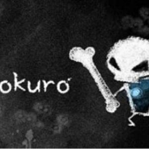 タッチパネルでギミックを操作!! 多彩なアクション満載『Dokuro』攻略レビュー