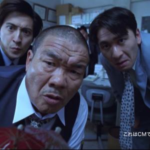 L'Arc~en~Ciel「HONEY」「花葬」「浸食 –lose control-」MVと藤原組長出演CM公開に「懐かしすぎて鳥肌」と話題