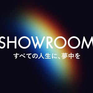 SHOWROOM×ジェイ・ストーム 資本業務提携発表にジャニーズファンざわつく「これから何が起こるんだ…」「ヴァーチャルアイドル増えるの?」