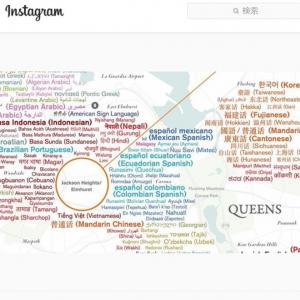ニューヨークがどれだけ多国籍な街か一発でわかる言語マップ