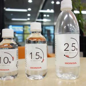 ホンダからペットボトル入りの水が届いた のし紙の「帰省暮」に込められたメッセージとは