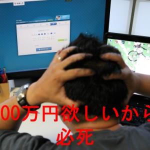 正答率100%で100万円のチャンス! PS Vita『タイムトラベラーズ』と『リアル脱出ゲーム』がコラボした『タイムトラベル実験研究員採用試験』にチャレンジ