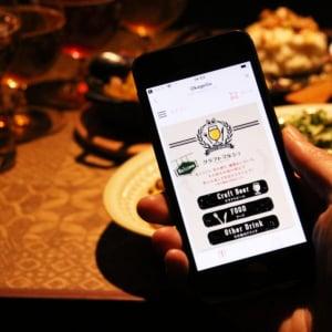 注文から会計までスマホで操作できる! クラフトビールレストラン「クラフトマルシェ by Kirin City」12月11日オープン